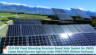 19.8 KW Fixed Mounting Structure Solar System for DWSS Kurram Agency