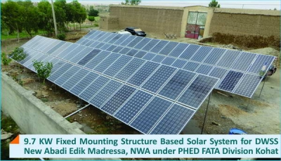9.7 KW Fixed Mounting Structure Solar System for DWSS North Waziristan Agency