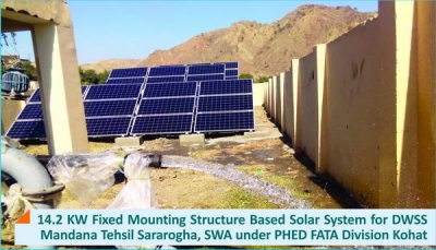 14.2 KW Fixed Mounting Structure Solar System for DWSS Mandana Sararogha South Waziristan Agency